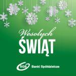 Wesołych Świąt Bożego Narodzenia…